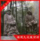 五百罗汉生产厂家 宗教雕刻青石罗汉 寺庙石雕十八罗汉