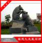 石雕十二生肖花岗岩摆件12生肖动物雕塑