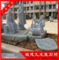 石雕二十四孝 校园人物24孝雕像摆件