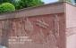 红砂岩浮雕 校园浮雕 企业文化浮雕背景墙 名人浮雕定做